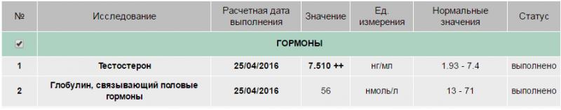 Апрель.png