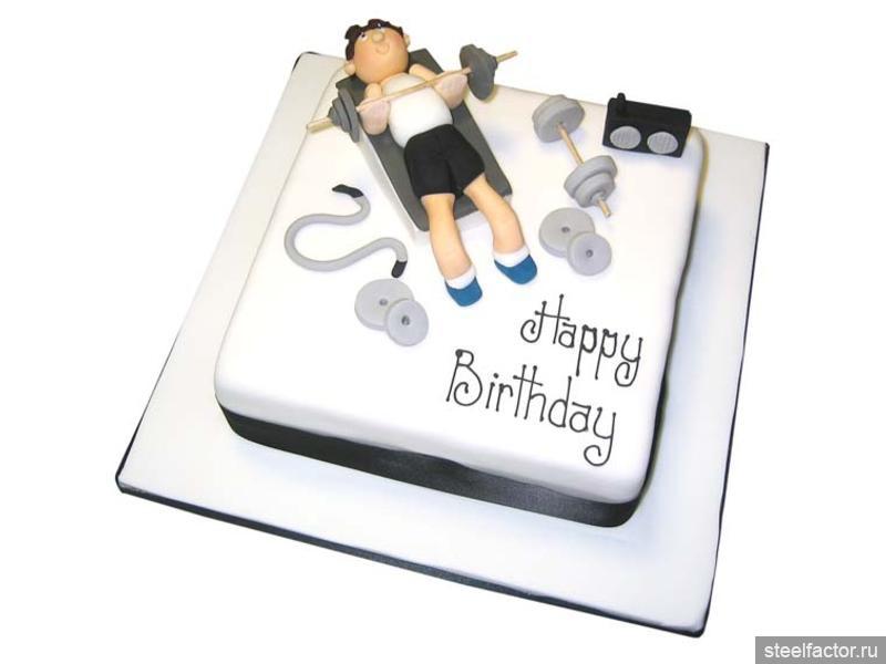 Картинка с днем рождения тренеру по фитнесу