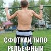 МОСКВА - последний пост от  Driwugan
