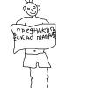 Совместный тренинг как вариант свидания - последний пост от  esgard